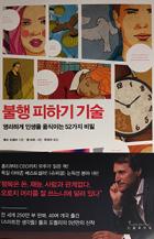 art-of-good-life_korean