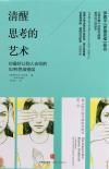 atc_chinese