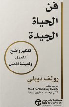 agl-arabic